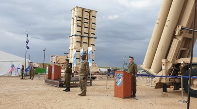 «Не испытывалась в боевых условиях»: зачем США развернули в Израиле новейшую систему ПРО