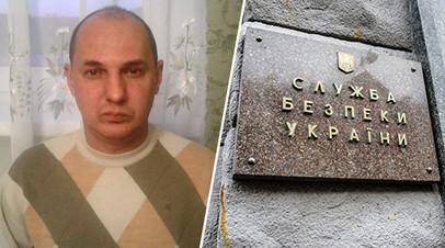 «Пытали до потери сознания»: МВД поможет в оформлении гражданства украинцу, пострадавшему от действий СБУ