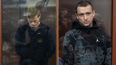 Прокурору по делу Кокорина и Мамаева предоставили госзащиту