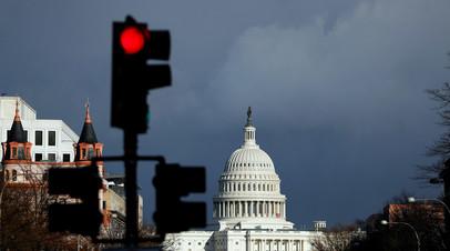 Рынок готов: как внесённый в конгресс США законопроект о санкциях может повлиять на российскую экономику