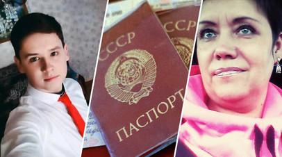 Жительница Оренбургской области не может доказать право на российское гражданство