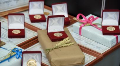 Победителей всероссийского конкурса «Моя страна — моя Россия» объявят на ПМЭФ-2019
