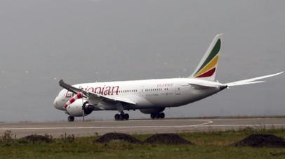 Ещё один сбой: в Boeing обнаружили новую ошибку в ПО на самолётах серии 737 MAX