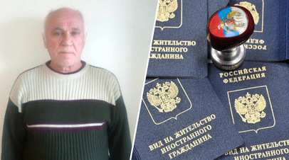 Русский пенсионер из Тбилиси не может перебраться к родным в Белгород