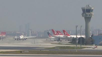 В Турции завершается перевод рейсов в новый аэропорт Стамбула