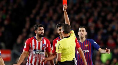 СМИ: Футболисту «Атлетико» Косте грозит длительная дисквалификация за оскорбление судьи