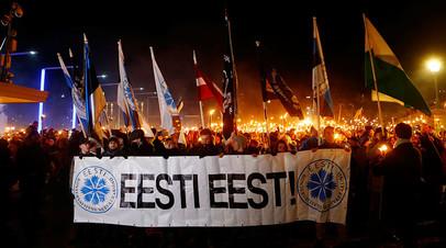 Факельный марш партии EKRE