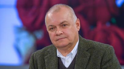 Телеведущий Дмитрий Киселёв впервые вошёл в «Рейтинг травли» медиаперсон