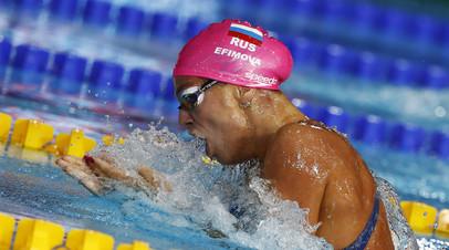 Ефимова завоевала золото ЧР на дистанции 50 м брассом