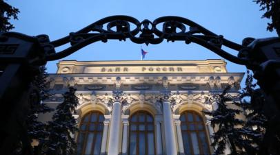 Золотовалютные резервы России достигли максимального значения за последние пять лет