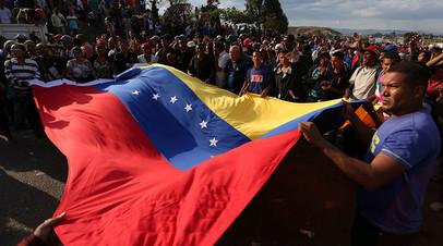 Сторонники Мадуро
