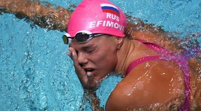 Ефимова сможет выступить на дистанции 200 м брассом на ЧМ по плаванию