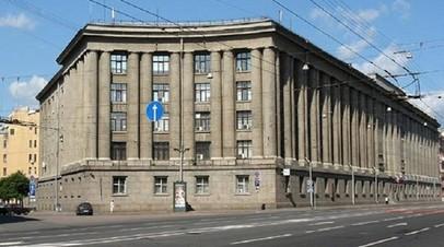 Бывшая Академия лёгкой промышленности в Петербурге признана объектом культурного наследия