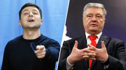 Владимир Зеленский и Пётр Порошенко