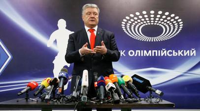 В Крыму сравнили президентскую кампанию на Украине с реалити-шоу