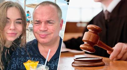 «Пытается самоутвердиться»: бывший банкир Сергей Гришин обвинил помощницу и невесту в хищении