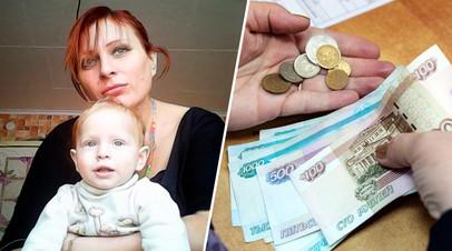 Мать из Краснодарского края добивается повышения пособий для многодетных семей