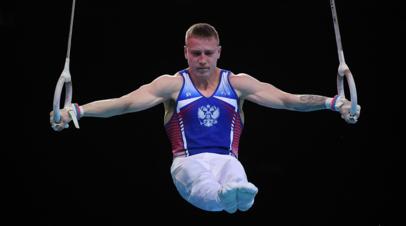Гимнаст Аблязин завоевал золото в упражнении на кольцах на ЧЕ