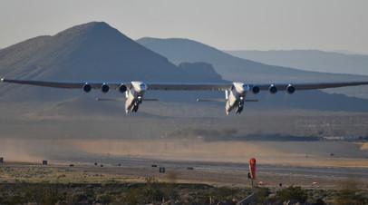 Опубликованы кадры полёта самого большого самолёта в мире