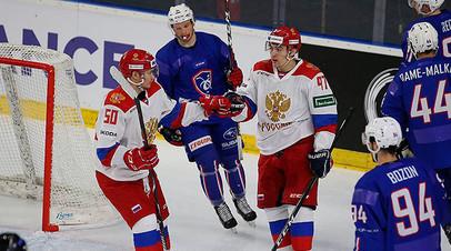 Олимпийская сборная России по хоккею с шайбой победила Францию в рамках Еврочелленджа
