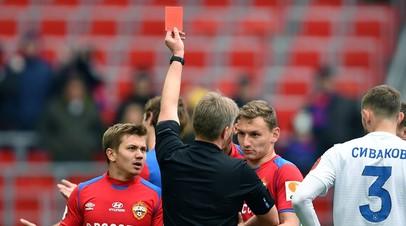 Экс-арбитр ФИФА Хусаинов прокомментировал удаление защитника ЦСКА Фернандеса в матче с «Оренбургом».