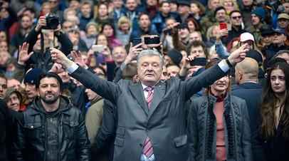 Пётр Порошенко на стадионе «Олимпийский»