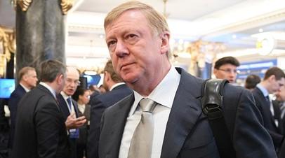 Чубайс сообщил об отсутствии планов по приватизации «Роснано»