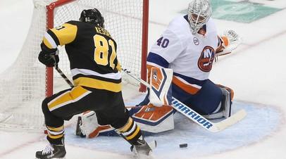 «Питтсбург» проиграл «Айлендерс» и оказался за шаг до вылета из плей-офф НХЛ