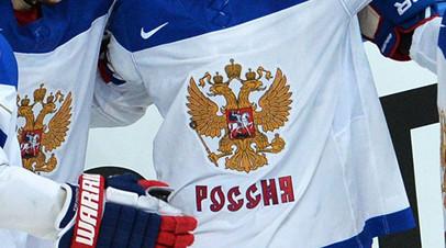Кучеров, Василевский, Сергачёв и Малкин вызваны в сборную России по хоккею на ЧМ