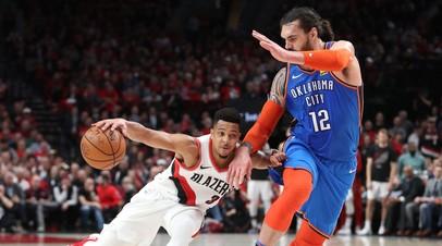 «Оклахома» уступила «Портленду» в плей-офф НБА, несмотря на дабл-дабл Уэстбрука