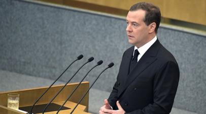 Медведев призвал избежать нового демографического «русского креста»