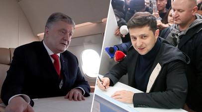Пётр Порошенко и Владимир Зеленский
