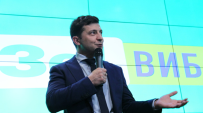 Штаб Зеленского призвал украинцев побить рекорд по числу селфи в день выборов