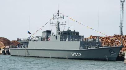 Флагман эстонского флота минный тральщик Admiral Cowan
