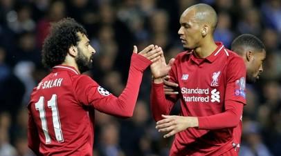 Футболисты «Ливерпуля» Мохаммед Салах и Фабиньо в гостевом матче с «Порту» в Лиге чемпионов