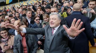 Последние события в Новороссии