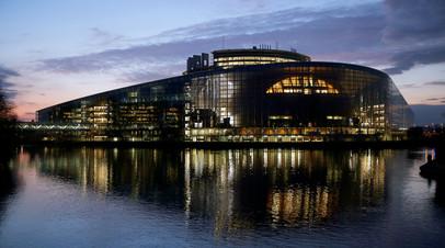 Здание Европейского парламента