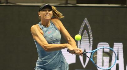 СМИ: Шарапова снялась с турнира WTA в Штутгарте
