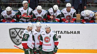 «Ак Барс» поздравил ЦСКА с завоеванием Кубка Гагарина