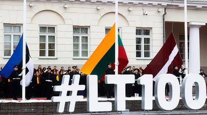 Флаги Эстонии, Литвы и Латвии.