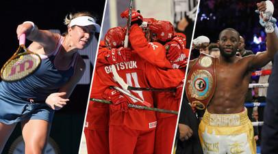 Возвращение теннисисток в Мировую группу и поражение хоккеистов от американцев на ЮЧМ: спортивные события выходных