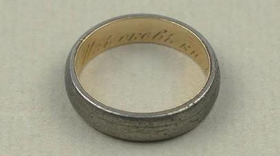 Продано выкованное Бестужевыми Оболенскому кольцо