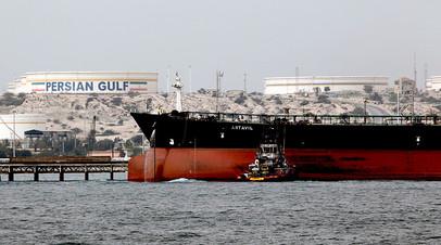 Иранский танкер в Персидском заливе