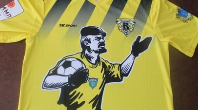 Команда из Ульяновска вышла на матч ПФЛ в футболках с изображением Ленина