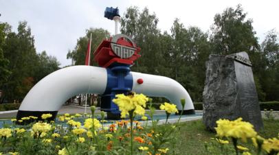 Эксперт прокомментировал ситуацию вокруг транзита нефти по трубопроводу «Дружба»