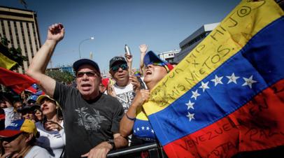 В МИД призвали здравомыслящих политиков Венесуэлы не поддаваться на провокации