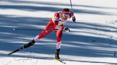 Президиум ФЛГР не обсуждал запрет на пользование соцсетями для лыжников