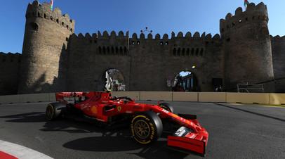 Леклер стал быстрейшим по итогам второй практики Гран-при Азербайджана, Квят — шестой