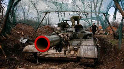 Позиция украинских войск в Донбассе
