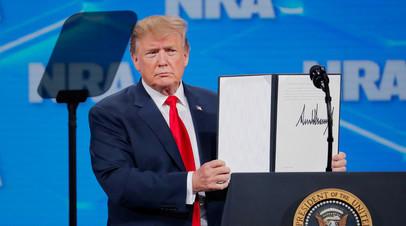 «Несут особую ответственность»: как в мире отреагировали на отказ США ратифицировать договор о торговле оружием